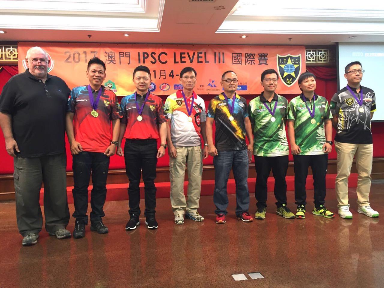 Macau Open 2017
